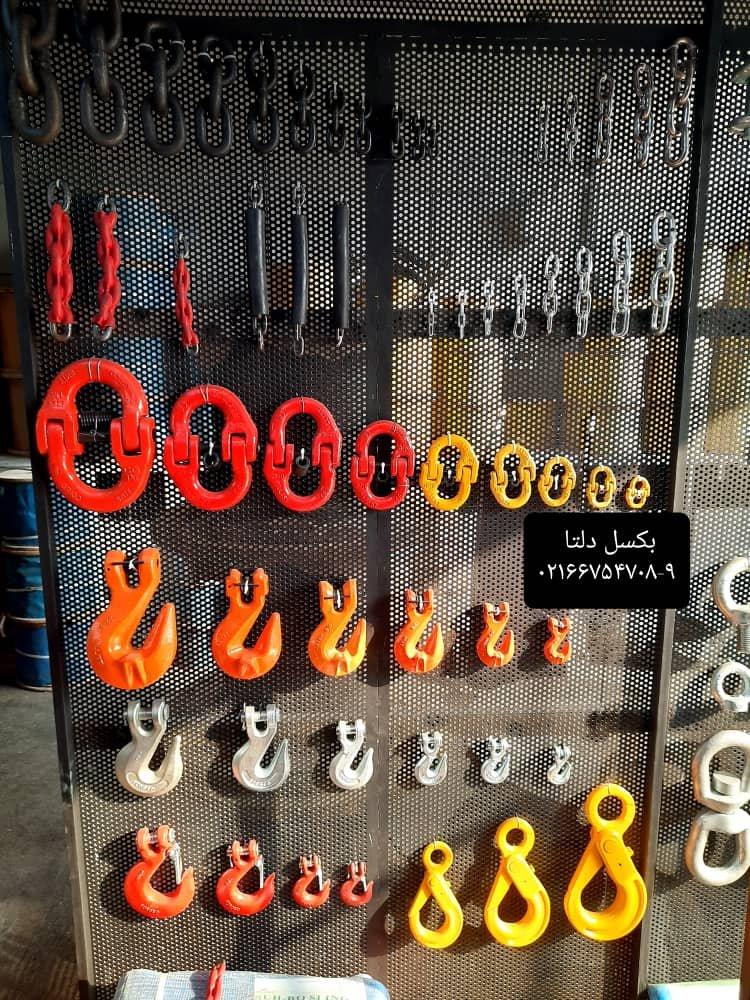 فروش رابط زنجیر، قلاب شاخدار و قلاب ساده